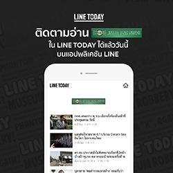 LINETODAY_js100-online