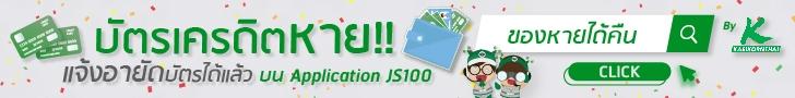 SEEME : JS100 ONLINE