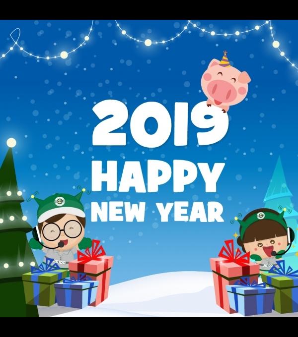 ปีใหม่ 2019